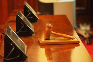 Día Mundial del Funcionario Judicial