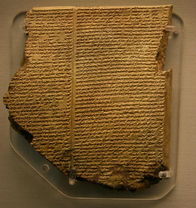 Tablilla del poema de Gilgamesh. Museo Británico.